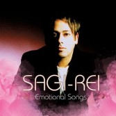Sagi-Rei - Emotional Songs (2006)